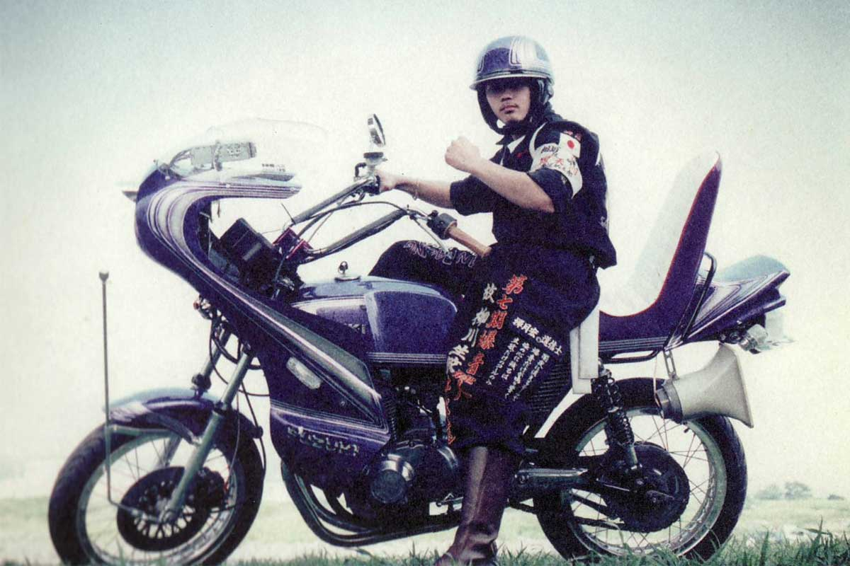 Bosozoku motorcycles