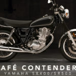 Yamaha SR400 Cafe Racer build