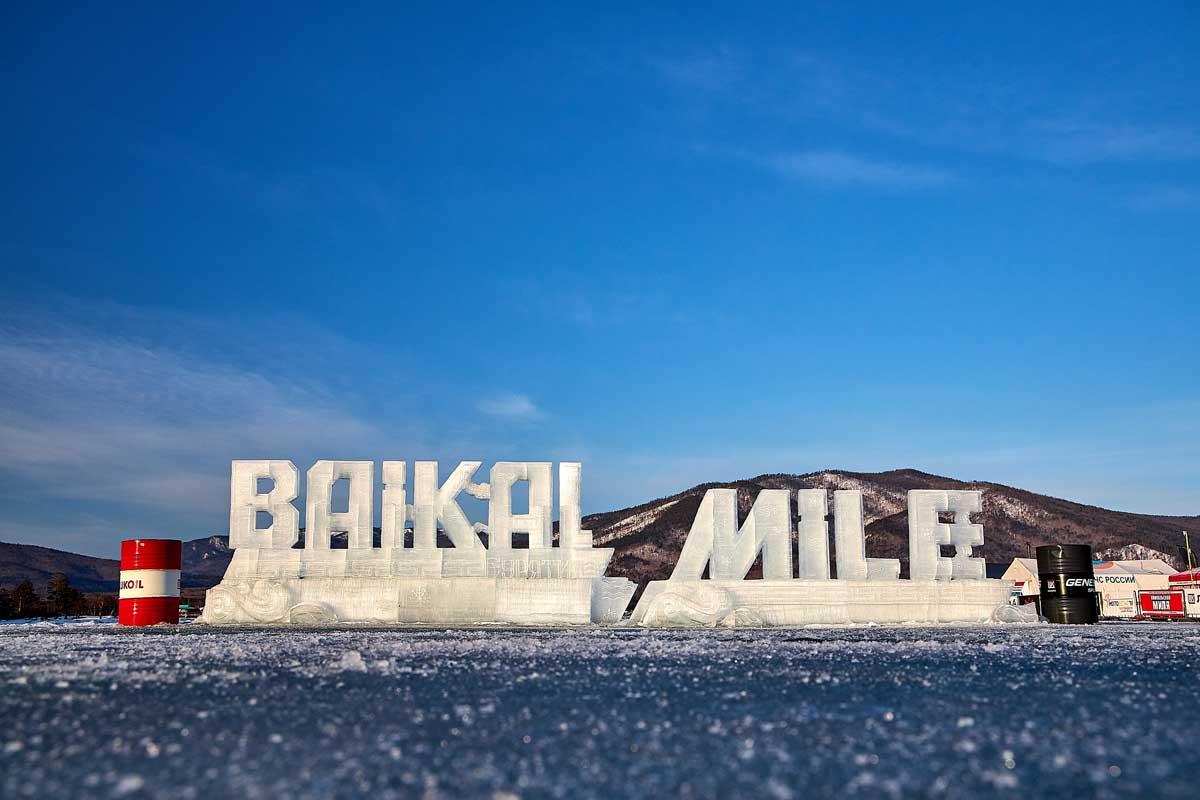 Baikal Mile Ice Speed Festival