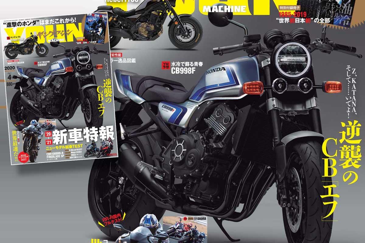 Honda CBf Young Motorcycle