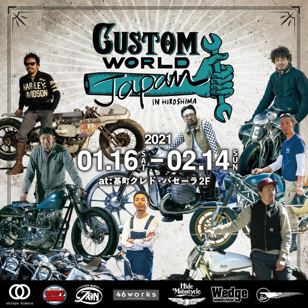 Custom World Japan